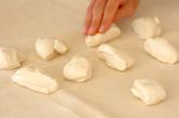 米粉の揚げパンの作り方2
