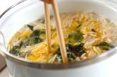 豆腐とふんわり卵のスープの作り方2