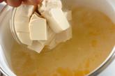 豆腐とふんわり卵のスープの作り方1
