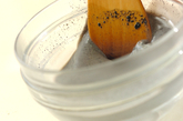 黒ゴマのミルクプリンの作り方3
