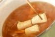 大根と湯葉のとろみ汁の作り方3