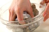 卵入りエビのチリソースの下準備1