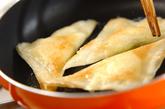 チーズとバジルの揚げ焼きの作り方2