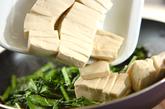 豆腐とホウレン草の卵とじの作り方2