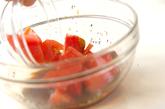 奴とトマトの薬味サラダの作り方2