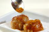 揚げシューマイカレー風味の作り方1