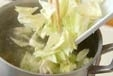 アンチョビのスパゲティの作り方3