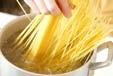 アンチョビのスパゲティの作り方1
