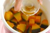 ゆでカボチャのサラダの作り方1
