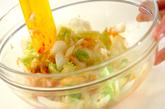 白菜のピリ辛和えの作り方1