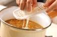 ナメコと長芋のみそ汁の作り方2