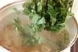モロヘイヤスープの作り方3