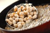 腸内改善・揚げ大豆のキムチ混ぜまぜの作り方1
