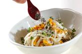 塩もみ大根とコーンのサラダの作り方1