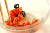 トマトとオリーブのサラダの作り方2