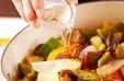 野菜のトマト煮の作り方4