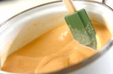 タピオカ入りパンプキンスープの作り方1