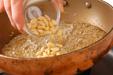 豆腐のピリ辛ダレの作り方2