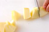 アップルソテーバニラの作り方1