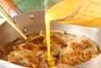 ウナギ蒲焼きの卵とじの作り方3