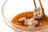 鶏レバーの香り揚げの作り方1