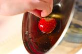 イチゴの飴がけの作り方2