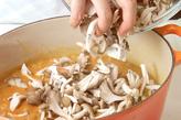 タイ風キノコカレーの作り方4
