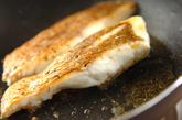 白身魚のバルサミコソテーの作り方1