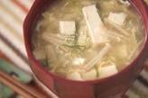 豆腐のトロトロ汁