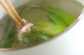 ピリ辛ネギダレがけゆで豚の作り方1
