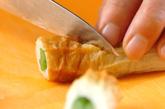 インゲン入りちくわのゴママヨダレの作り方1