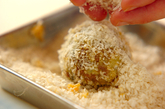 バジルチーズコロッケ&ワインの作り方1