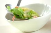 サラダ菜のスープの作り方2