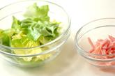サラダ菜のスープの下準備1