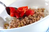 サッパリトマトのそぼろ丼の作り方2