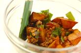 揚げジャガの納豆和えの作り方2
