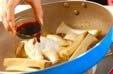 炒めエリンギの作り方1