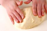 カレーパンの作り方4