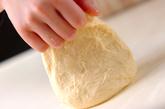 カレーパンの作り方2
