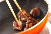 砂肝と野菜の塩炒めの作り方2