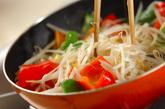 砂肝と野菜の塩炒めの作り方1