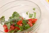 トマトとバジルのサラダの作り方2