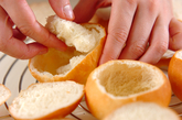 グラタンパンの作り方10