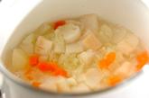 麩と野菜のだし煮の作り方3