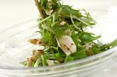水菜とささ身の粒マスタードサラダの作り方3