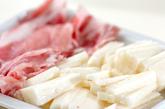 長芋のさっぱり豚肉ロールの作り方1