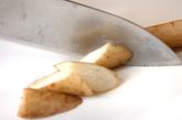 板コンの含め煮の下準備2