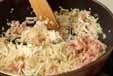切干大根ホタテ卵焼きの作り方1