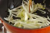 インゲンのみそ炒めの作り方1