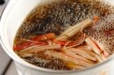 サッパリもずく黒酢スープの作り方1